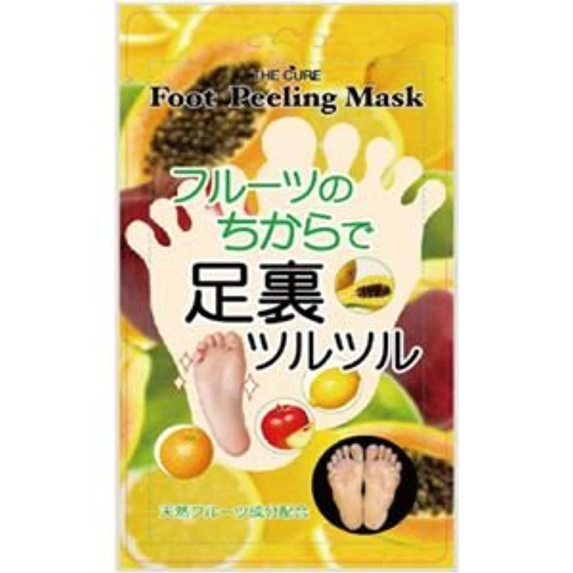ダッシュ検体連鎖(まとめ買い)THE CURE フットピーリングマスク 40ml×3セット
