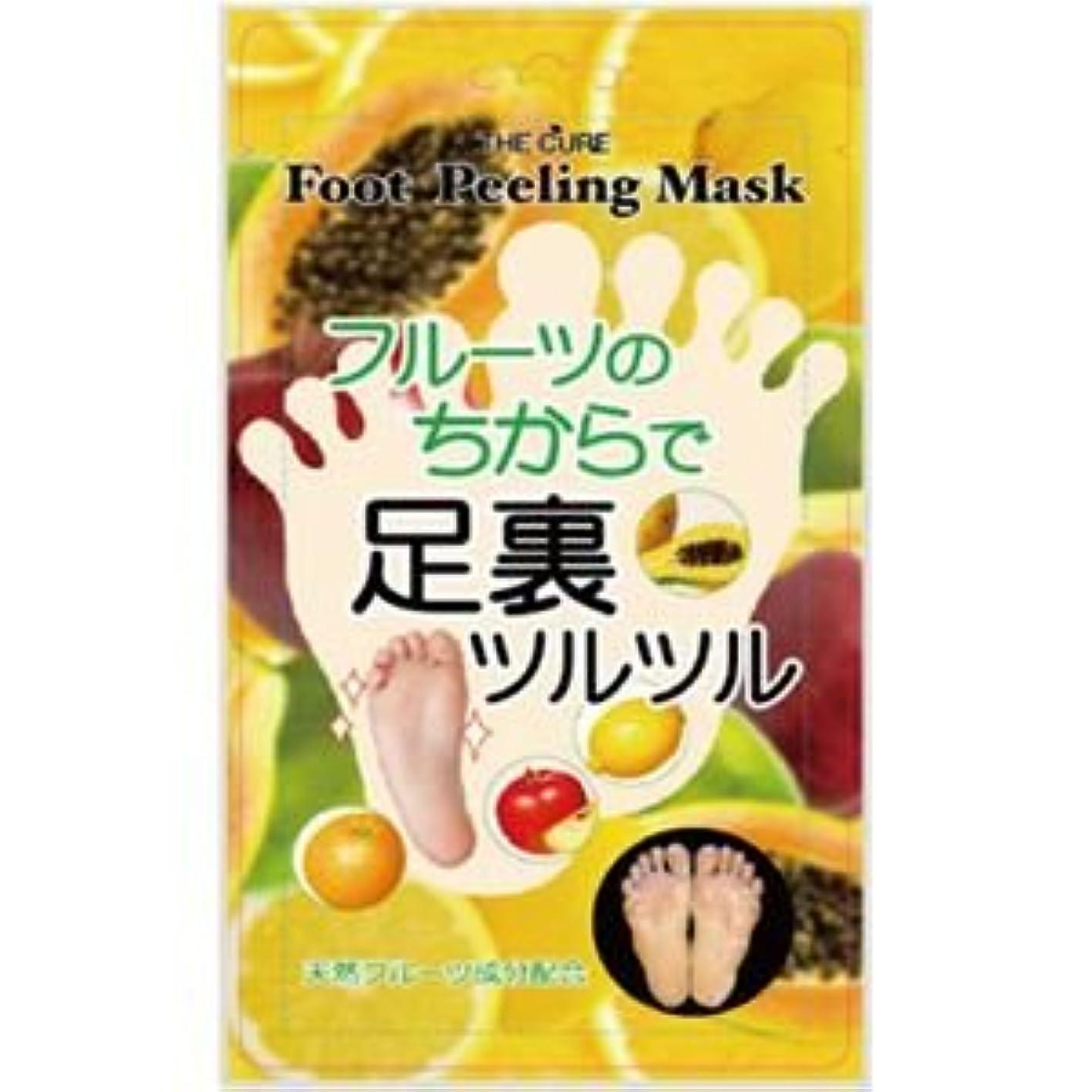 ブロック闘争アサー(まとめ買い)THE CURE フットピーリングマスク 40ml×3セット