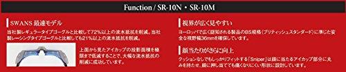 SWANS(スワンズ) 競泳用 スイミング ゴーグル Sniper ノンクッション ミラーレンズ FINA承認モデル SR-10M スモーク(EMSK)