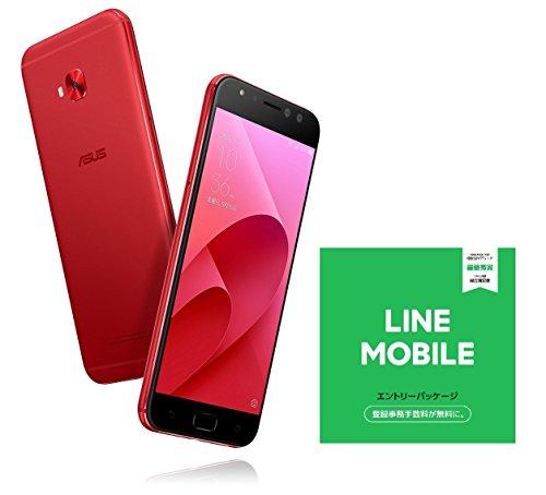 ASUS ZenFone4 Selfie Pro SIMフリー スマートフォン (レッド/5.5インチ)日本正規代理店品(オクタコアCPU/4GB/64GB/3000mAh) ZD552KL-RD64S4/A ZD552KL-RD64S4/A  LINEモバイル エントリーパッケージセット