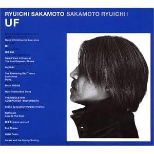 UF (映画音楽集)