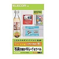 - まとめ - エレコム/フリーラベル/EDT-FKK - ×5セット -