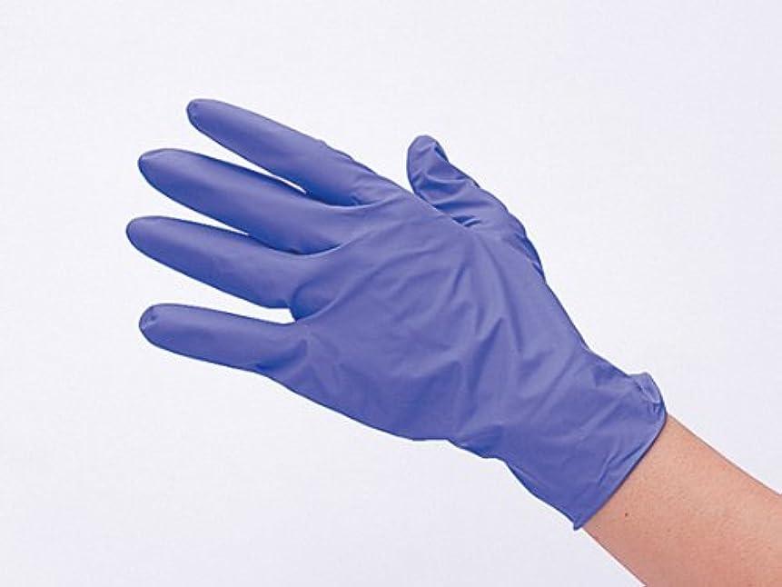多用途短くする定期的IMG ニトリル手袋 ラボグローブ2 (S, ラベンダー)