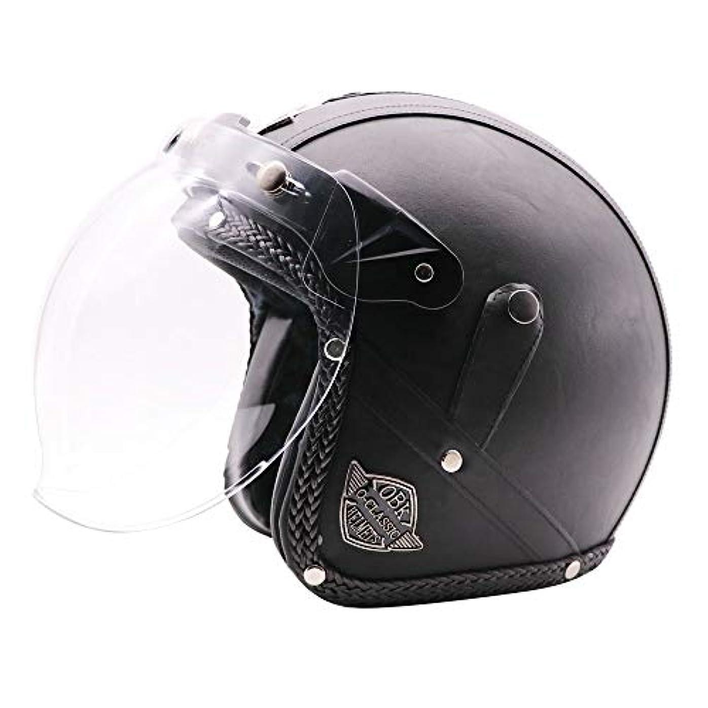 建設じゃがいもクレタTOMSSL高品質 男女兼用夏ハーレーオートバイヘルメット3/4革ヘルメット黒高品質革ハーフヘルメット TOMSSL高品質