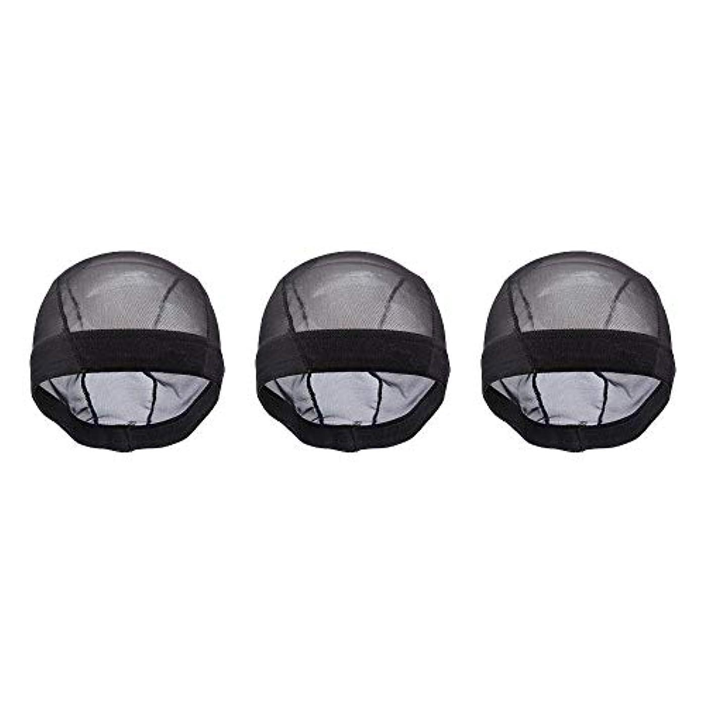 まとめるボクシング弾薬Merssavo 3本ブラックウルトラストレッチウィッグキャップ女性ドームキャップ