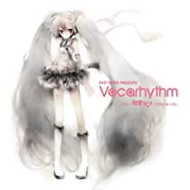EXIT TUNES PRESENTS Vocarhythm feat.初音ミク Soundtrack