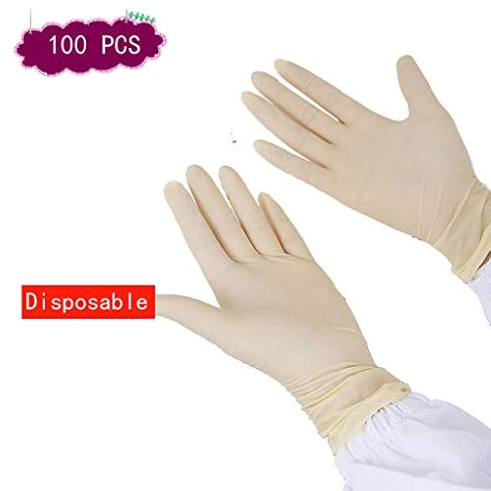 グラマー引退した満たす使い捨てラテックス手袋9インチラテックス産業パウダーフリーのゴムクリーンルーム手袋厚み付けないパウダー (Color : 9 inch, Size : M)