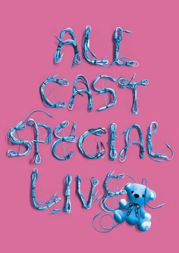 a-nation'08~avex ALL CAST SPECIAL LIVE ~ [DVD]