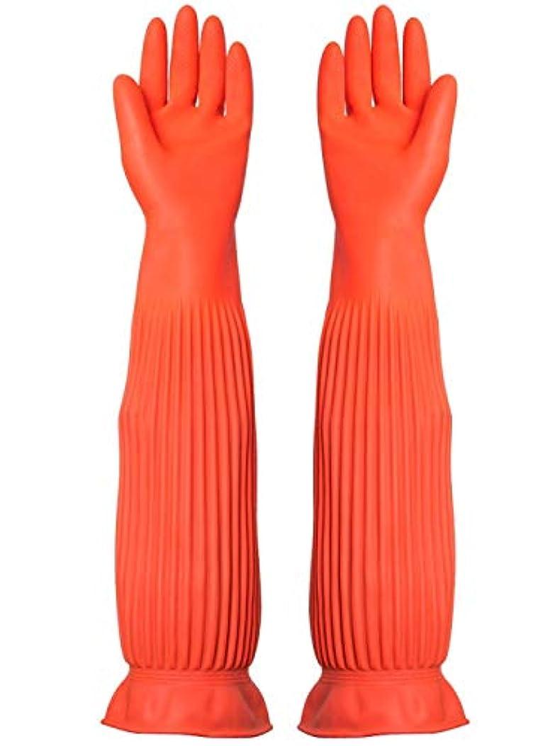 トランザクションバクテリア元に戻すニトリルゴム手袋 労働保険手袋長い防水ゴム厚の耐摩耗性ゴム手袋、1ペア 使い捨て手袋 (Color : ORANGE, Size : M)