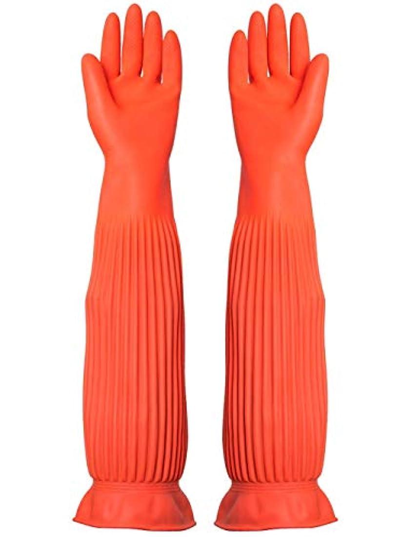 ニトリルゴム手袋 労働保険手袋長い防水ゴム厚の耐摩耗性ゴム手袋、1ペア 使い捨て手袋 (Color : ORANGE, Size : M)