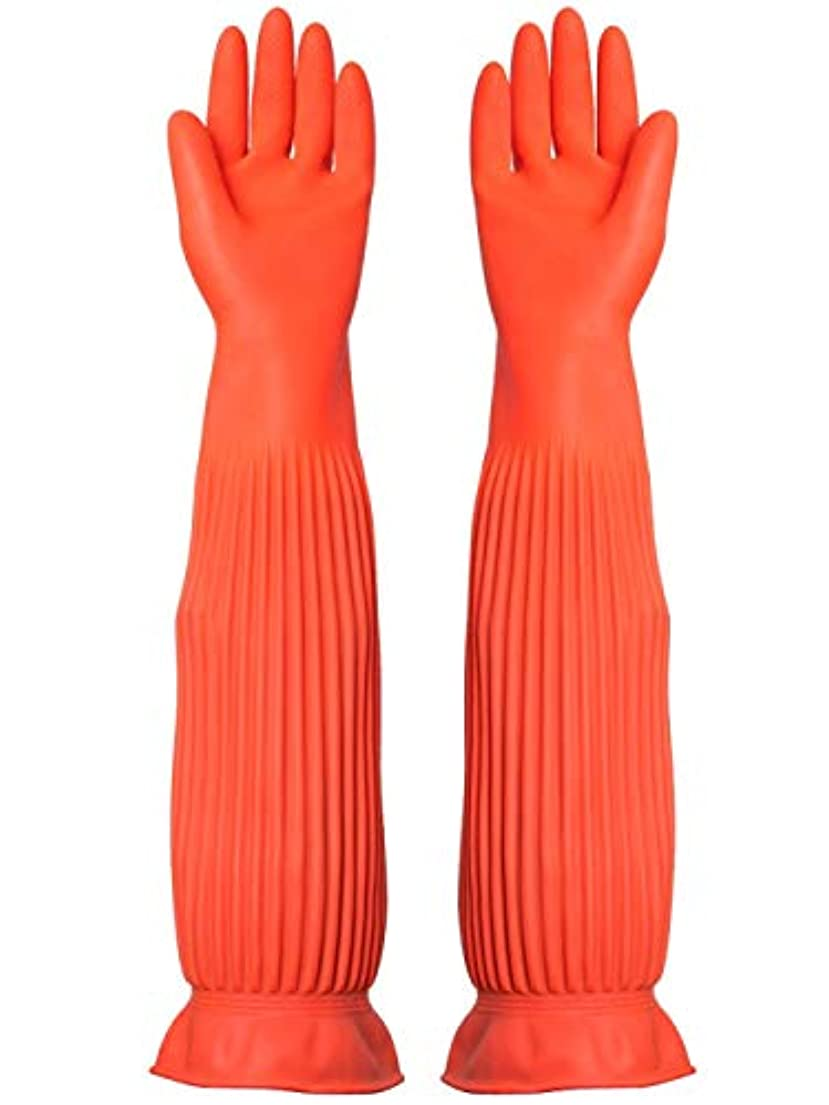 アロングカロリーピアノニトリルゴム手袋 労働保険手袋長い防水ゴム厚の耐摩耗性ゴム手袋、1ペア 使い捨て手袋 (Color : ORANGE, Size : M)