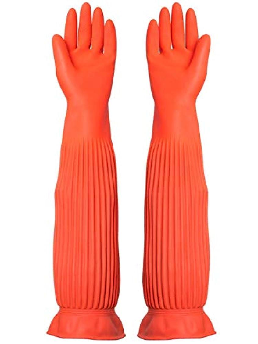 力学一族適応する使い捨て手袋 労働保険手袋長い防水ゴム厚の耐摩耗性ゴム手袋、1ペア ニトリルゴム手袋 (Color : ORANGE, Size : M)