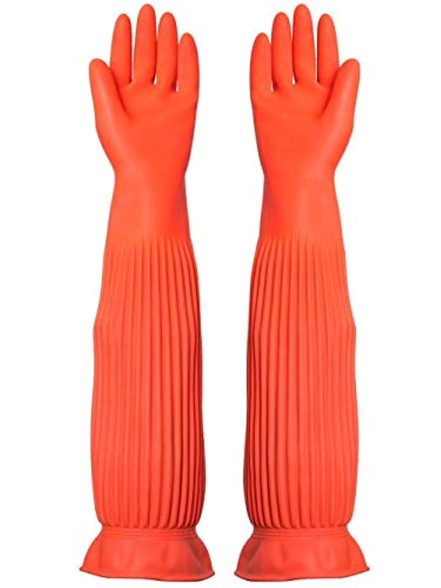 揃える素朴な小康ニトリルゴム手袋 労働保険手袋長い防水ゴム厚の耐摩耗性ゴム手袋、1ペア 使い捨て手袋 (Color : ORANGE, Size : M)