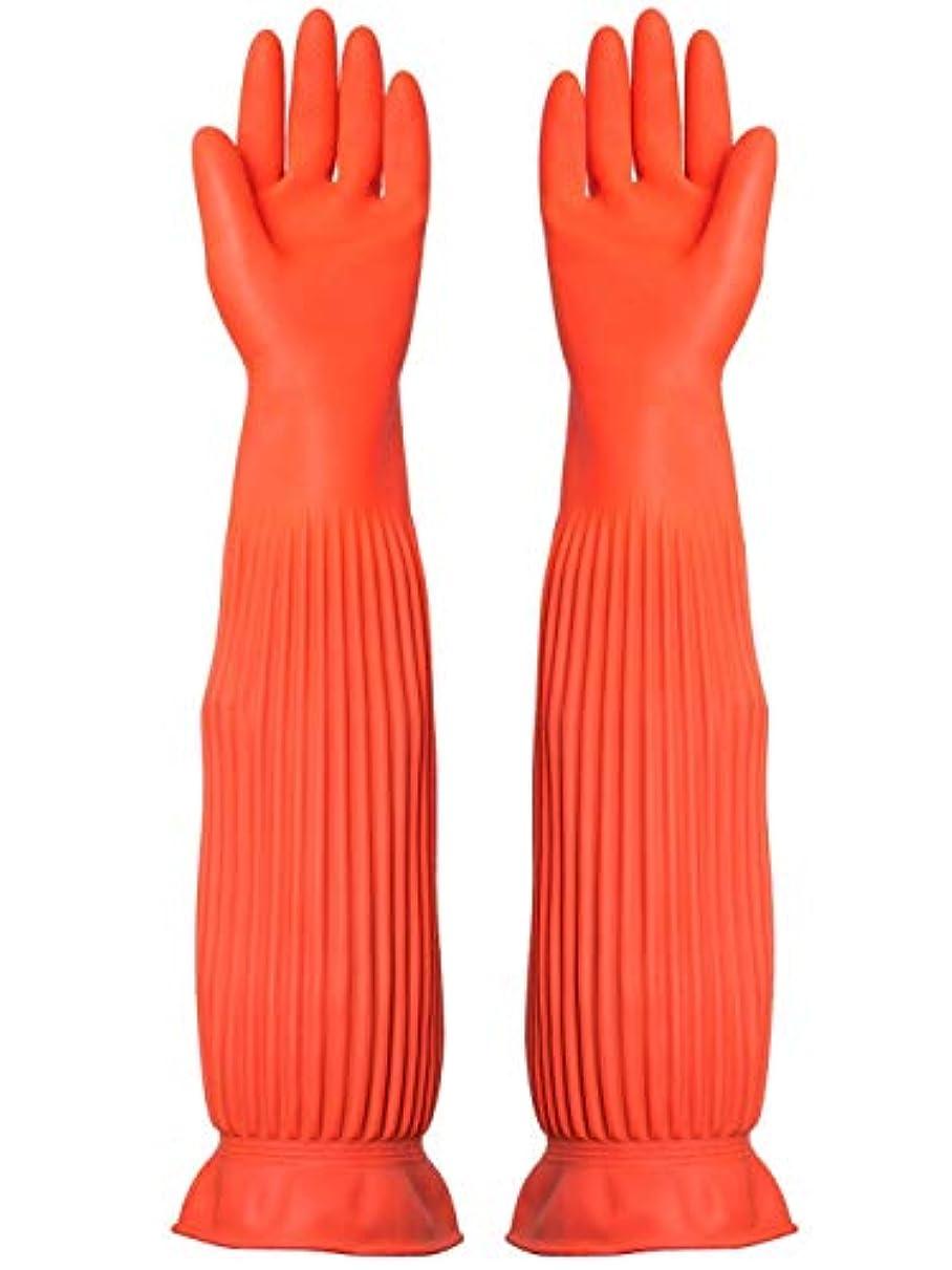 意気揚々超高層ビル欺く使い捨て手袋 労働保険手袋長い防水ゴム厚の耐摩耗性ゴム手袋、1ペア ニトリルゴム手袋 (Color : ORANGE, Size : M)