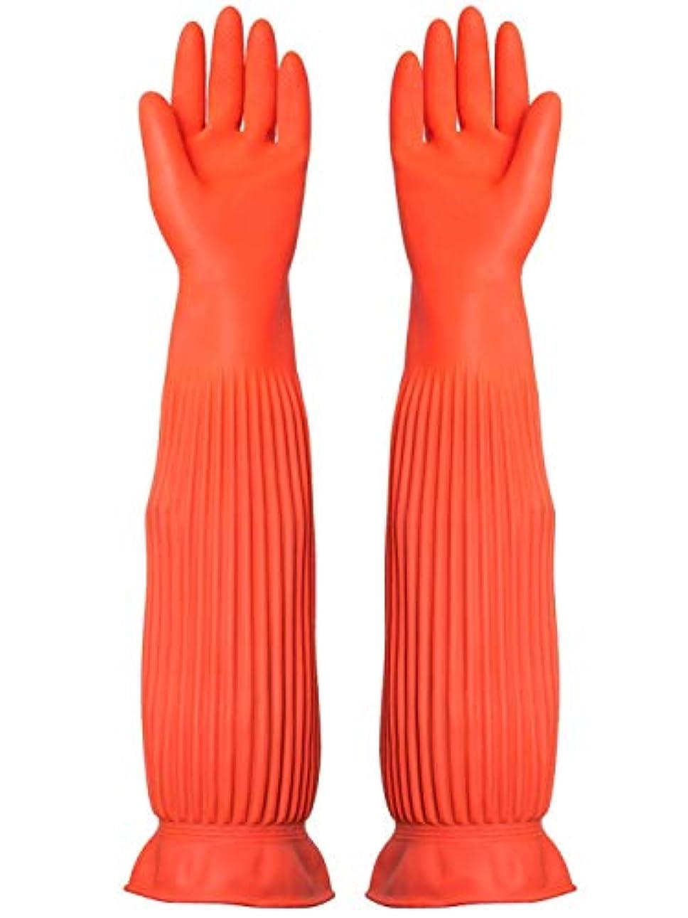 マッシュ十代作り使い捨て手袋 労働保険手袋長い防水ゴム厚の耐摩耗性ゴム手袋、1ペア ニトリルゴム手袋 (Color : ORANGE, Size : M)