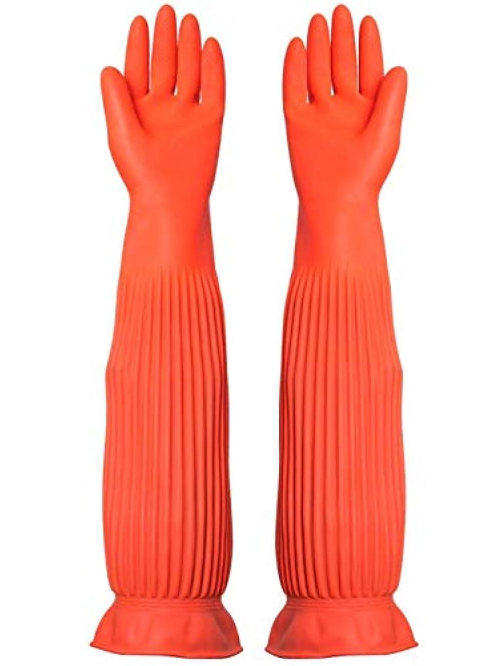 健康的約心配するニトリルゴム手袋 労働保険手袋長い防水ゴム厚の耐摩耗性ゴム手袋、1ペア 使い捨て手袋 (Color : ORANGE, Size : M)