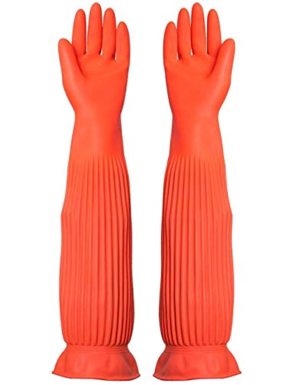 ビジネス地獄司令官使い捨て手袋 労働保険手袋長い防水ゴム厚の耐摩耗性ゴム手袋、1ペア ニトリルゴム手袋 (Color : ORANGE, Size : M)