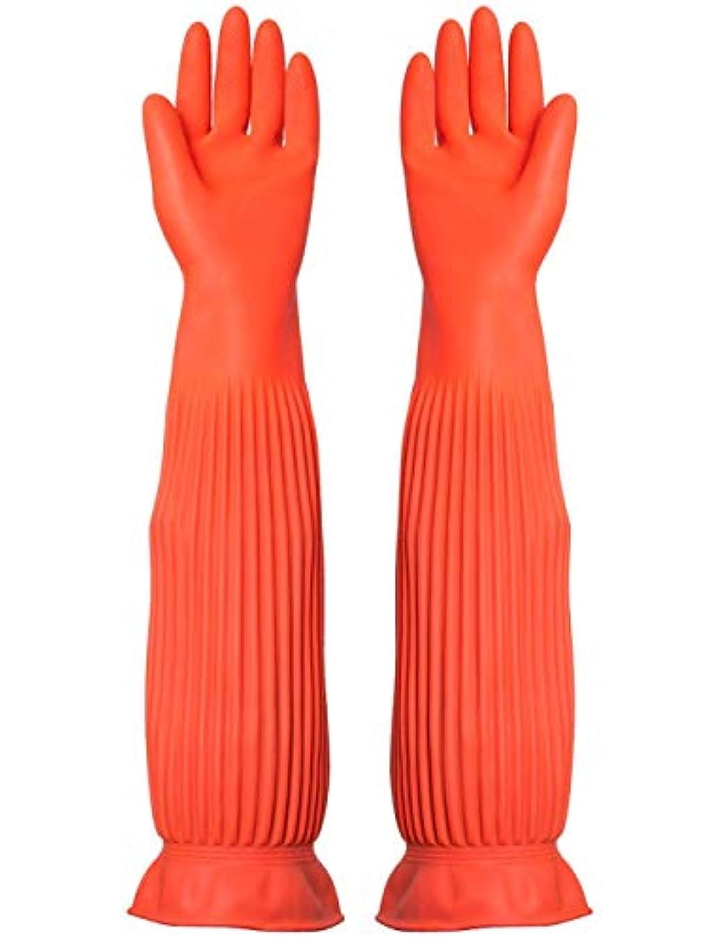 広々パーティー投票使い捨て手袋 労働保険手袋長い防水ゴム厚の耐摩耗性ゴム手袋、1ペア ニトリルゴム手袋 (Color : ORANGE, Size : M)