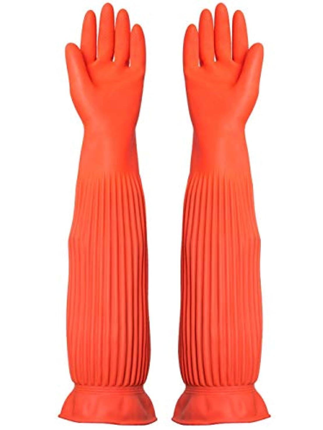 挨拶注意なくなる使い捨て手袋 労働保険手袋長い防水ゴム厚の耐摩耗性ゴム手袋、1ペア ニトリルゴム手袋 (Color : ORANGE, Size : M)