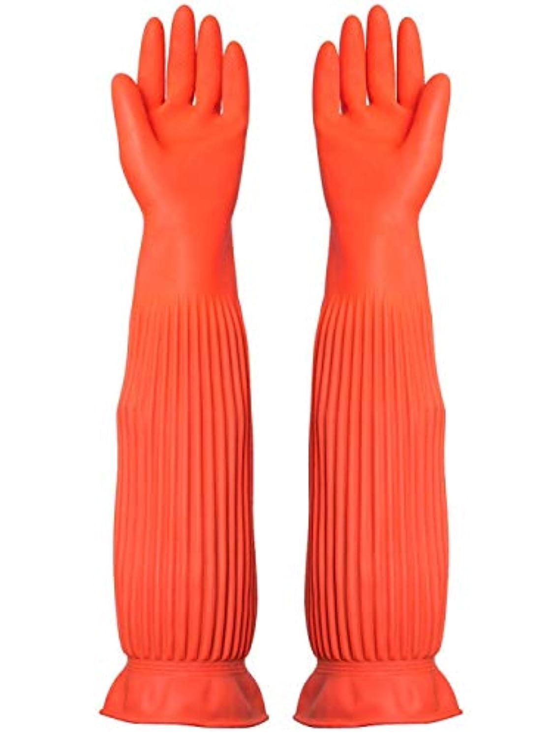 独立した仮定、想定。推測第ニトリルゴム手袋 労働保険手袋長い防水ゴム厚の耐摩耗性ゴム手袋、1ペア 使い捨て手袋 (Color : ORANGE, Size : M)
