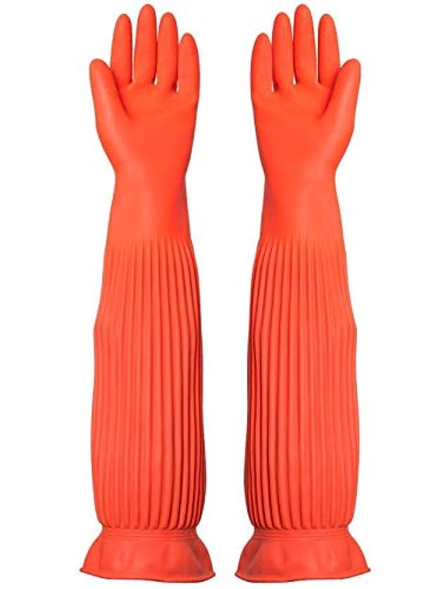土地引き受ける確認するニトリルゴム手袋 労働保険手袋長い防水ゴム厚の耐摩耗性ゴム手袋、1ペア 使い捨て手袋 (Color : ORANGE, Size : M)