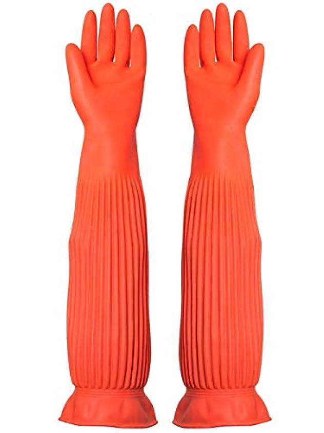ソーダ水勢い平凡使い捨て手袋 労働保険手袋長い防水ゴム厚の耐摩耗性ゴム手袋、1ペア ニトリルゴム手袋 (Color : ORANGE, Size : M)
