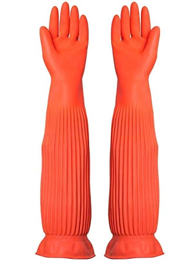支払うベジタリアンマウス使い捨て手袋 労働保険手袋長い防水ゴム厚の耐摩耗性ゴム手袋、1ペア ニトリルゴム手袋 (Color : ORANGE, Size : M)