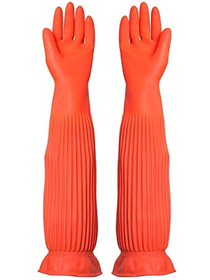 曇った検査険しい使い捨て手袋 労働保険手袋長い防水ゴム厚の耐摩耗性ゴム手袋、1ペア ニトリルゴム手袋 (Color : ORANGE, Size : M)
