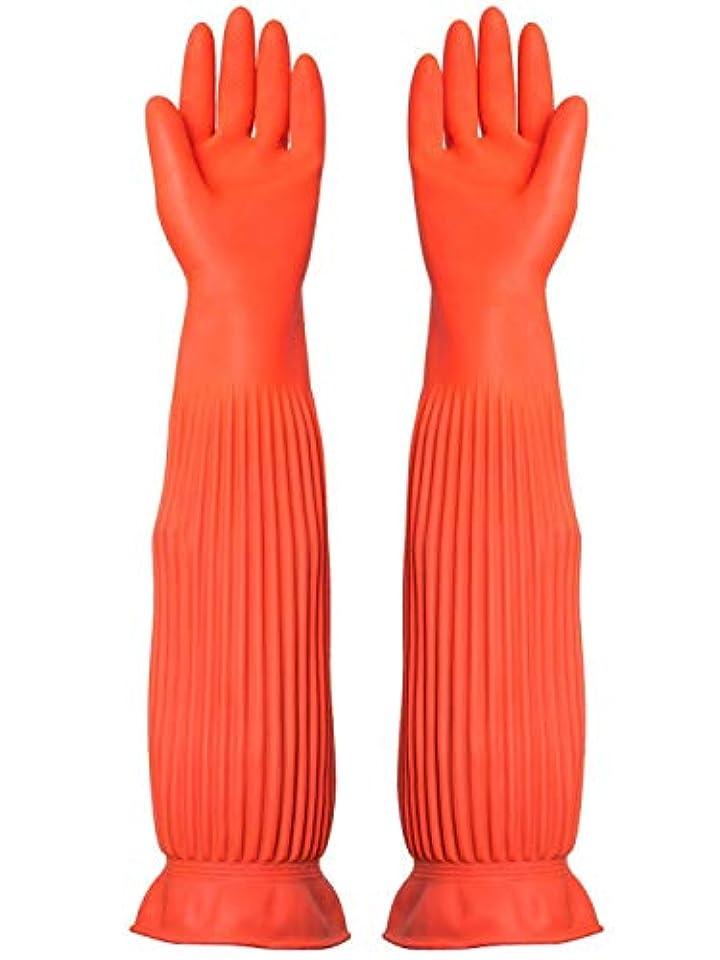三角形性別箱使い捨て手袋 労働保険手袋長い防水ゴム厚の耐摩耗性ゴム手袋、1ペア ニトリルゴム手袋 (Color : ORANGE, Size : M)