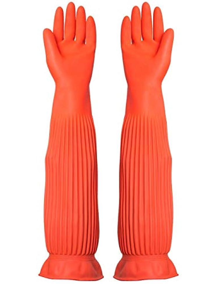 扇動知的称賛使い捨て手袋 労働保険手袋長い防水ゴム厚の耐摩耗性ゴム手袋、1ペア ニトリルゴム手袋 (Color : ORANGE, Size : M)