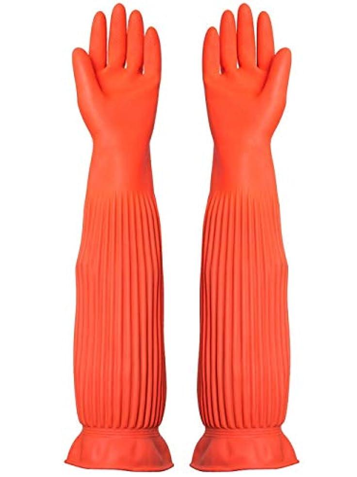 アリーナ追い付く含むニトリルゴム手袋 労働保険手袋長い防水ゴム厚の耐摩耗性ゴム手袋、1ペア 使い捨て手袋 (Color : ORANGE, Size : M)