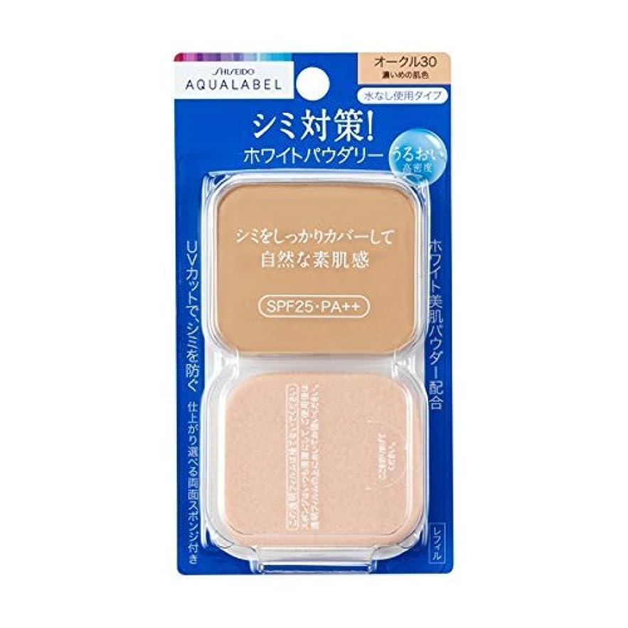 導出カード韓国語アクアレーベル ホワイトパウダリー オークル30 (レフィル) 11.5g×6個
