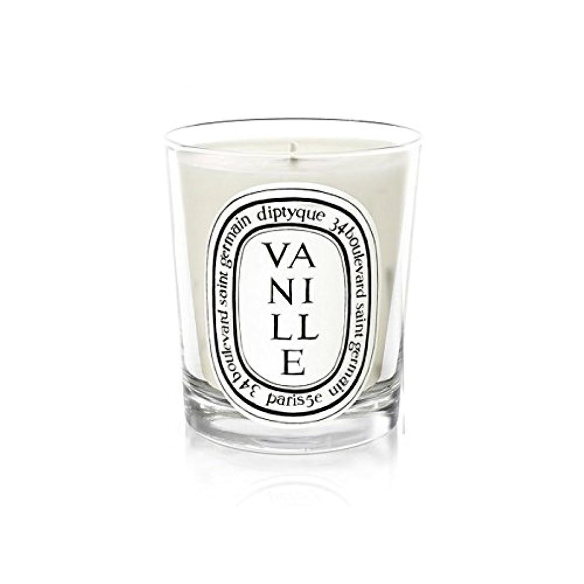リンクすることになっている国籍Diptyque Vanille Mini Candle 70g (Pack of 2) - Diptyqueのヴァニラミニキャンドル70グラム (x2) [並行輸入品]
