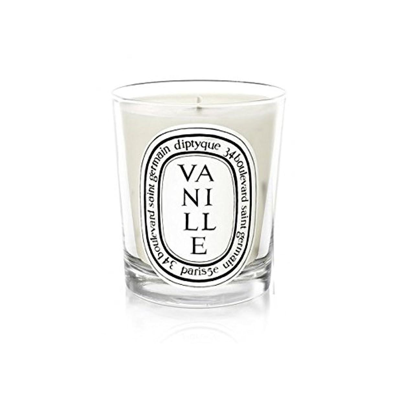 白い接触いくつかのDiptyque Vanille Mini Candle 70g (Pack of 6) - Diptyqueのヴァニラミニキャンドル70グラム (x6) [並行輸入品]
