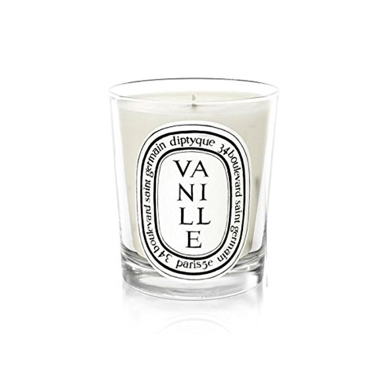 シンク強大な多用途Diptyque Vanille Mini Candle 70g (Pack of 2) - Diptyqueのヴァニラミニキャンドル70グラム (x2) [並行輸入品]
