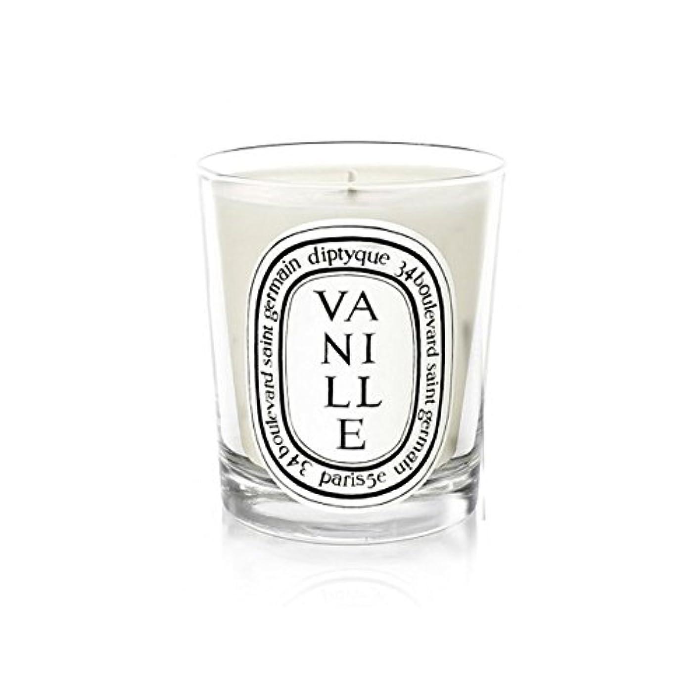 オーバードロー乞食複数Diptyque Vanille Mini Candle 70g (Pack of 2) - Diptyqueのヴァニラミニキャンドル70グラム (x2) [並行輸入品]