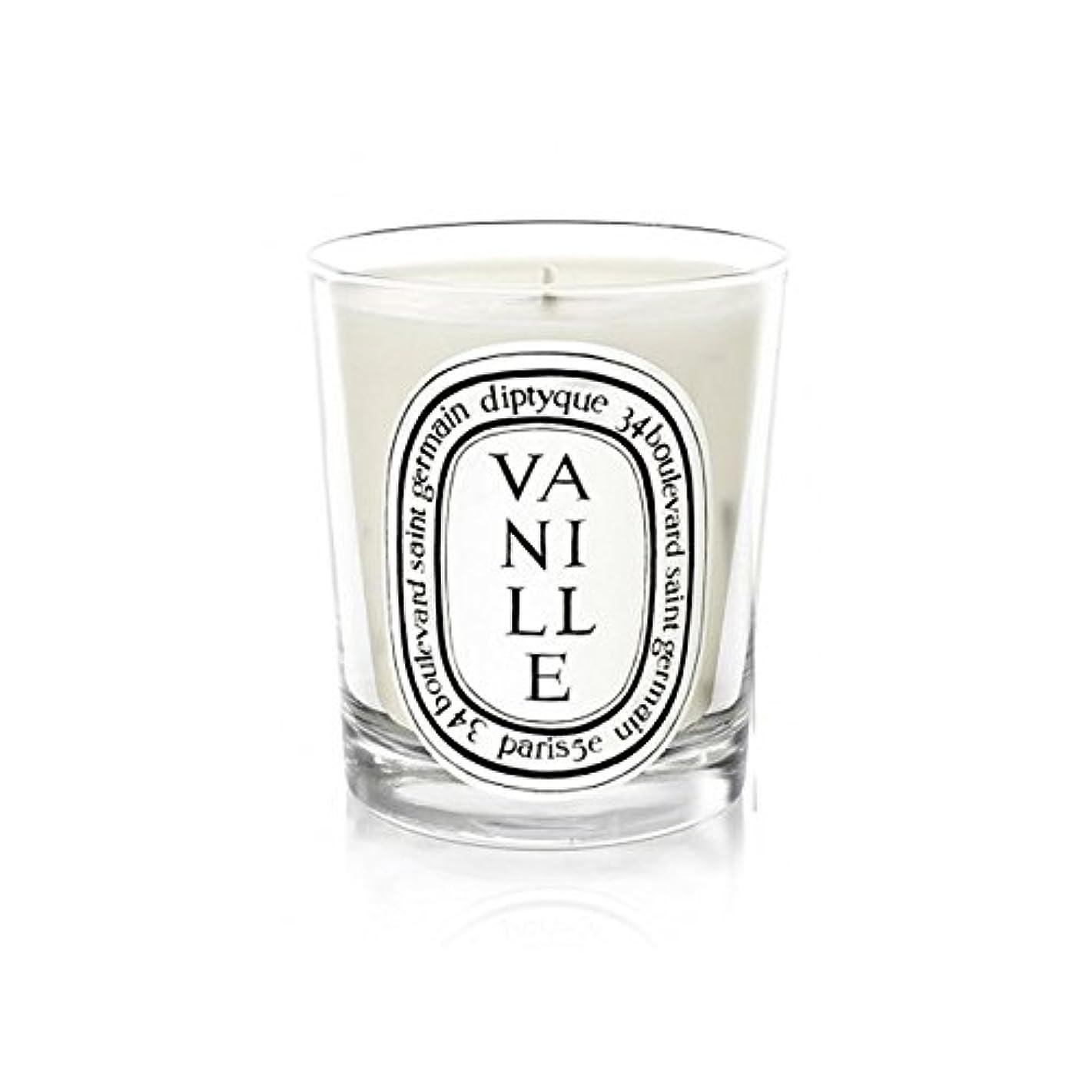 ブリーフケース放射能再生的Diptyque Vanille Mini Candle 70g (Pack of 6) - Diptyqueのヴァニラミニキャンドル70グラム (x6) [並行輸入品]