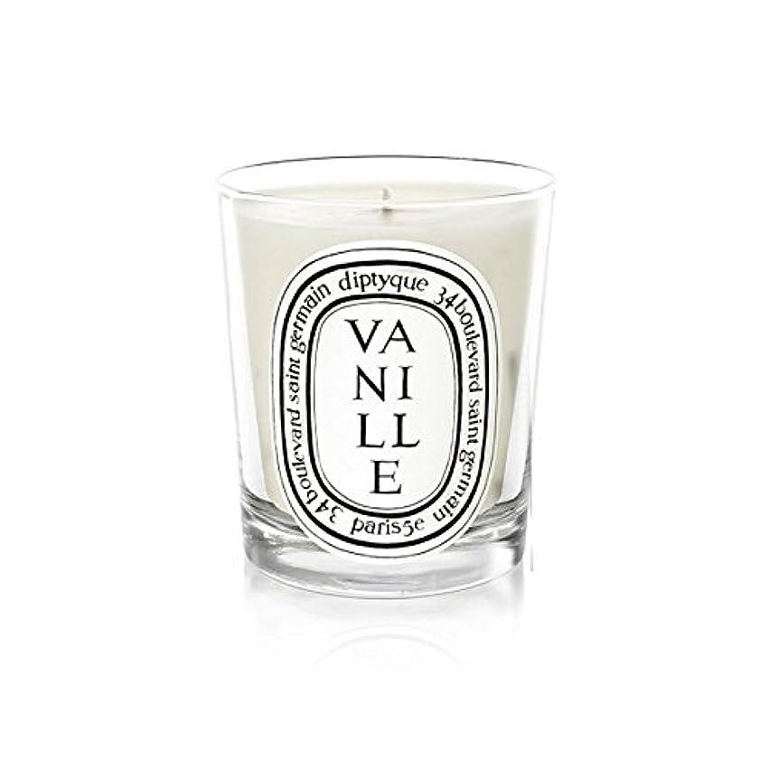囲い長いですリンケージDiptyque Vanille Mini Candle 70g (Pack of 2) - Diptyqueのヴァニラミニキャンドル70グラム (x2) [並行輸入品]