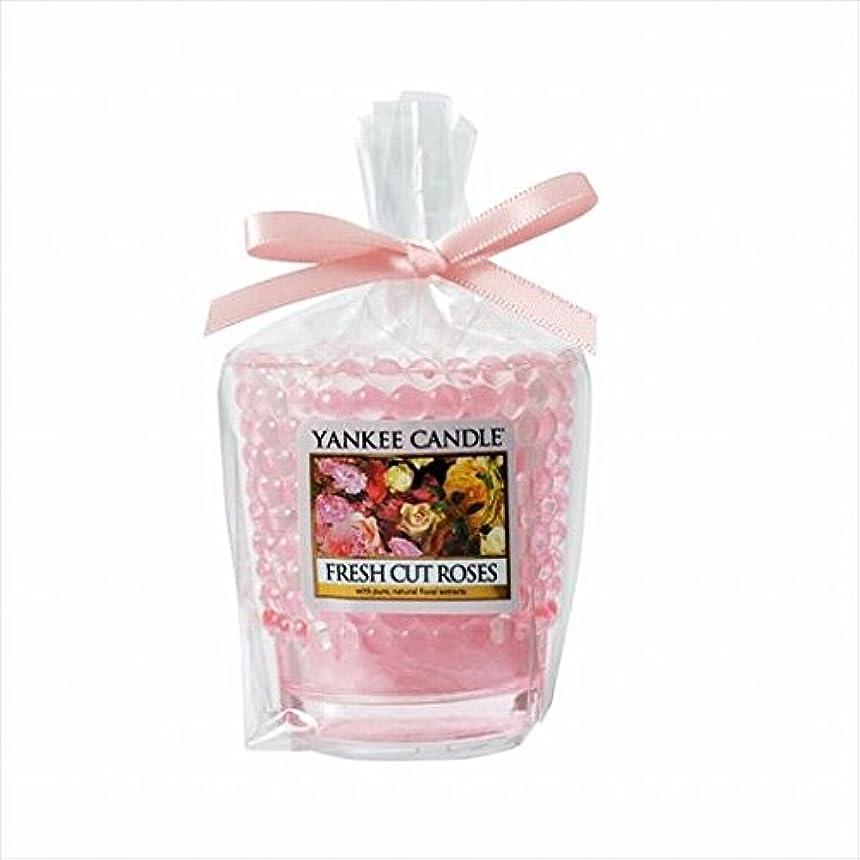 人に関する限り眼スプレーカメヤマキャンドル(kameyama candle) YANKEE CANDLE サンプラーギフト 「 フレッシュカットローズ 」