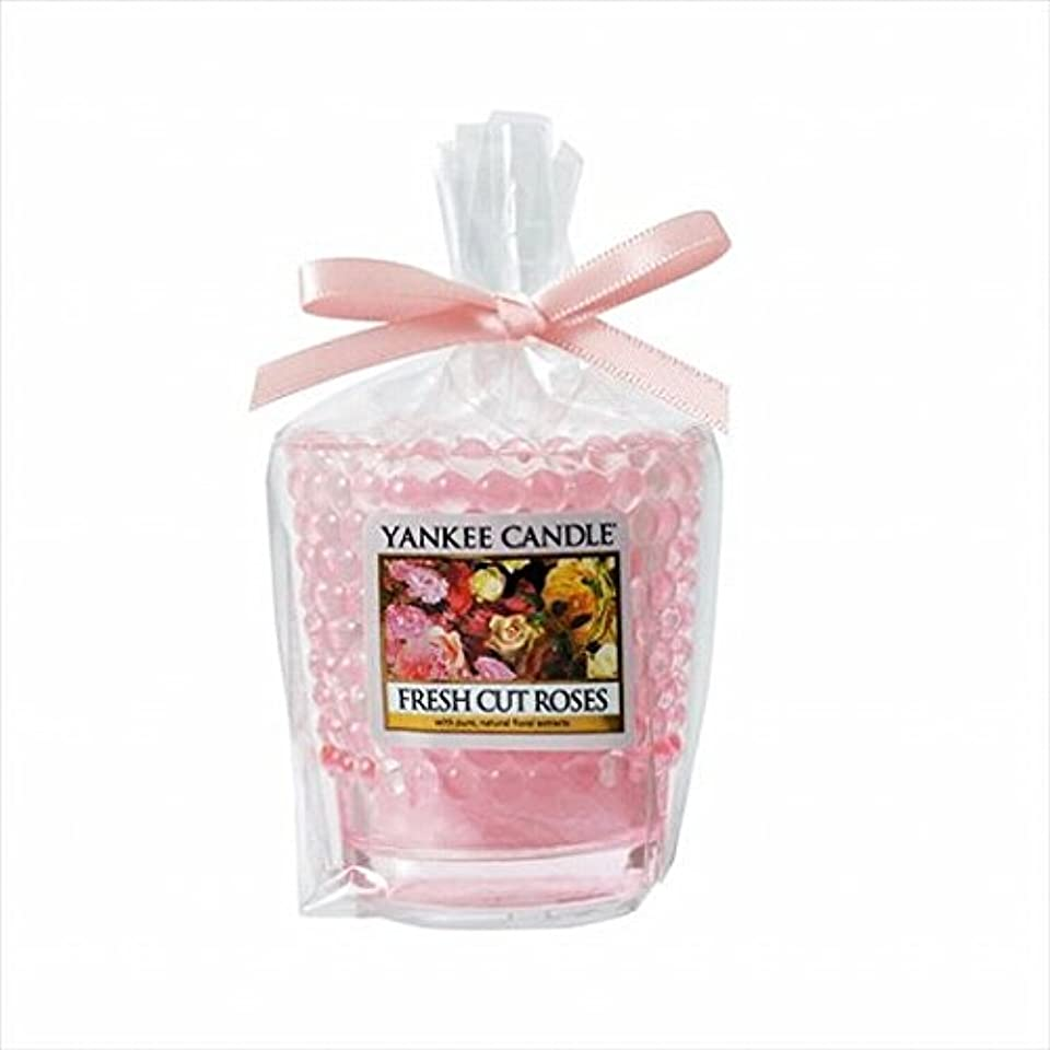 年齢無法者絶縁するカメヤマキャンドル(kameyama candle) YANKEE CANDLE サンプラーギフト 「 フレッシュカットローズ 」