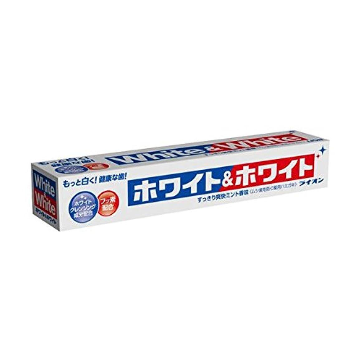 仲介者クランシー幻滅ホワイト&ホワイト 150g ×10個セット