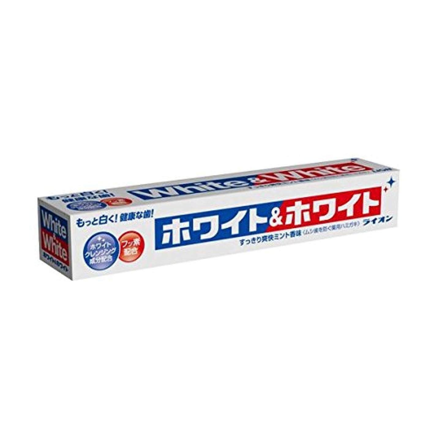 抱擁甘やかす肥沃なホワイト&ホワイト 150g ×10個セット