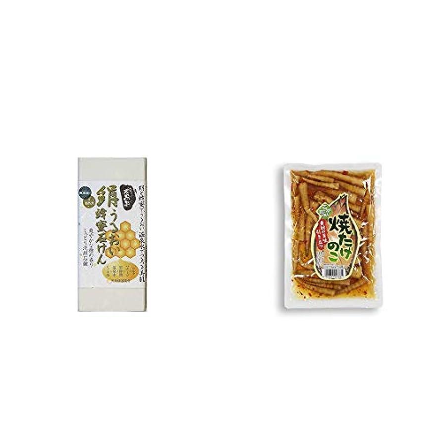 無条件フライカイト病者[2点セット] ひのき炭黒泉 絹うるおい蜂蜜石けん(75g×2)?焼たけのこ(300g)