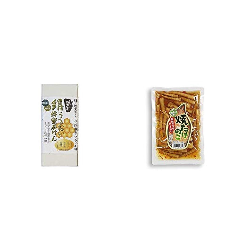 バッジガイドラインクモ[2点セット] ひのき炭黒泉 絹うるおい蜂蜜石けん(75g×2)?焼たけのこ(300g)