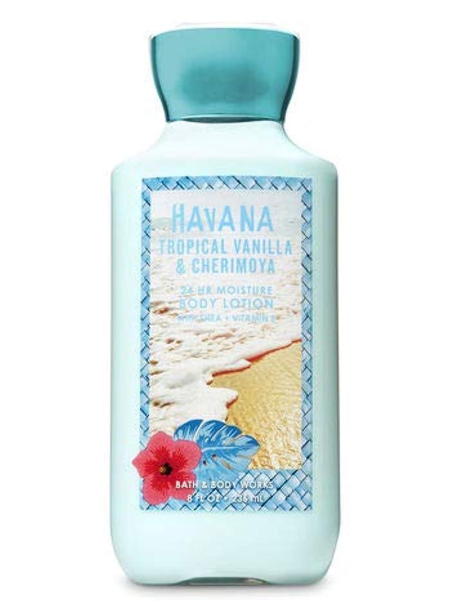 宿題腐敗尾【Bath&Body Works/バス&ボディワークス】 ボディローション ハバナ トロピカルバニラ&チェリモヤ Super Smooth Body Lotion Havana Tropical Vanilla & Cherimoya...