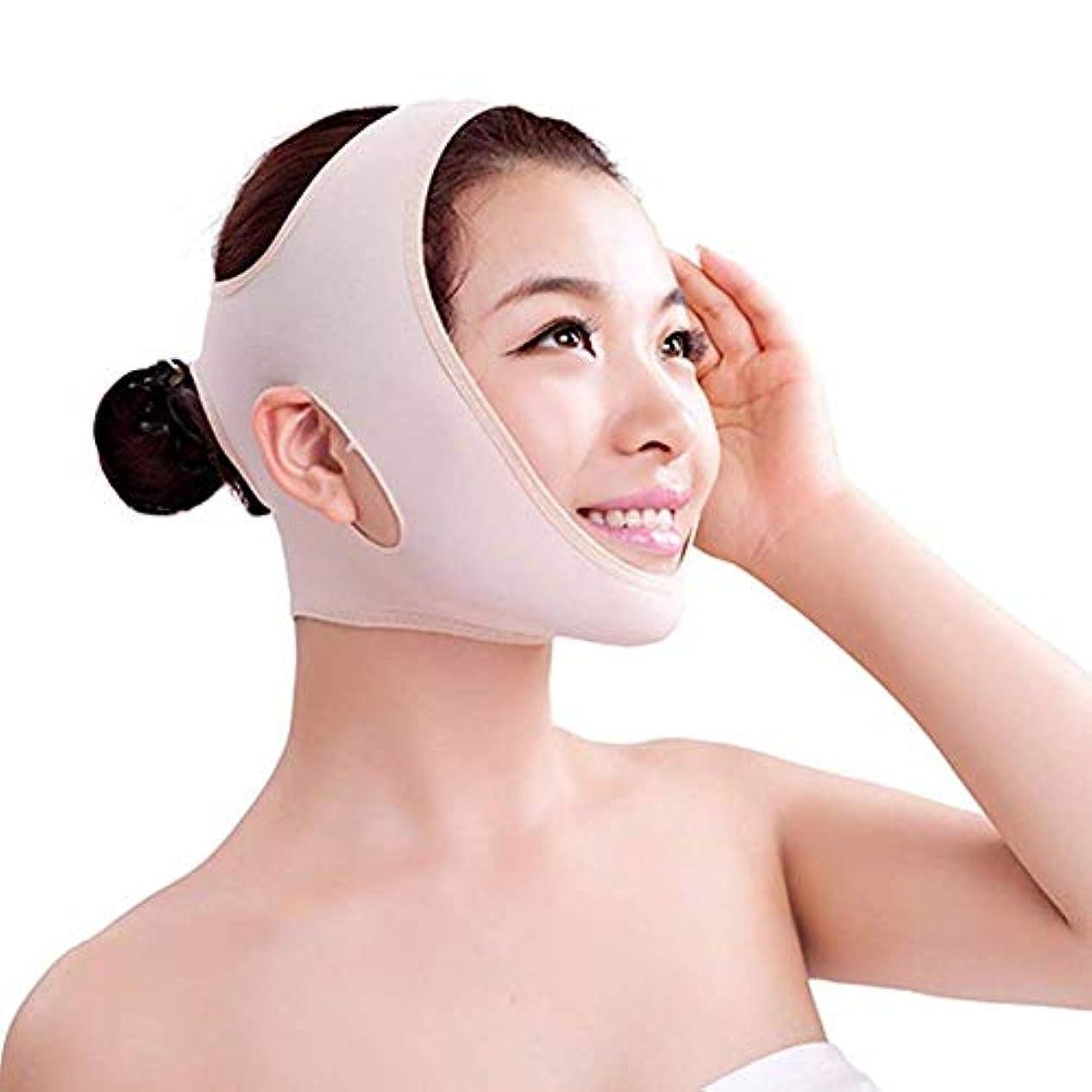 ランク瞑想混沌WSJTT フェイススリミングマスク、ベルトを持ち上げるインフレータブル顔、自然なVフェイスチークチンは減量包帯チン包帯を削除するために二重あご、タイトなバンドリフティング (Size : XL)
