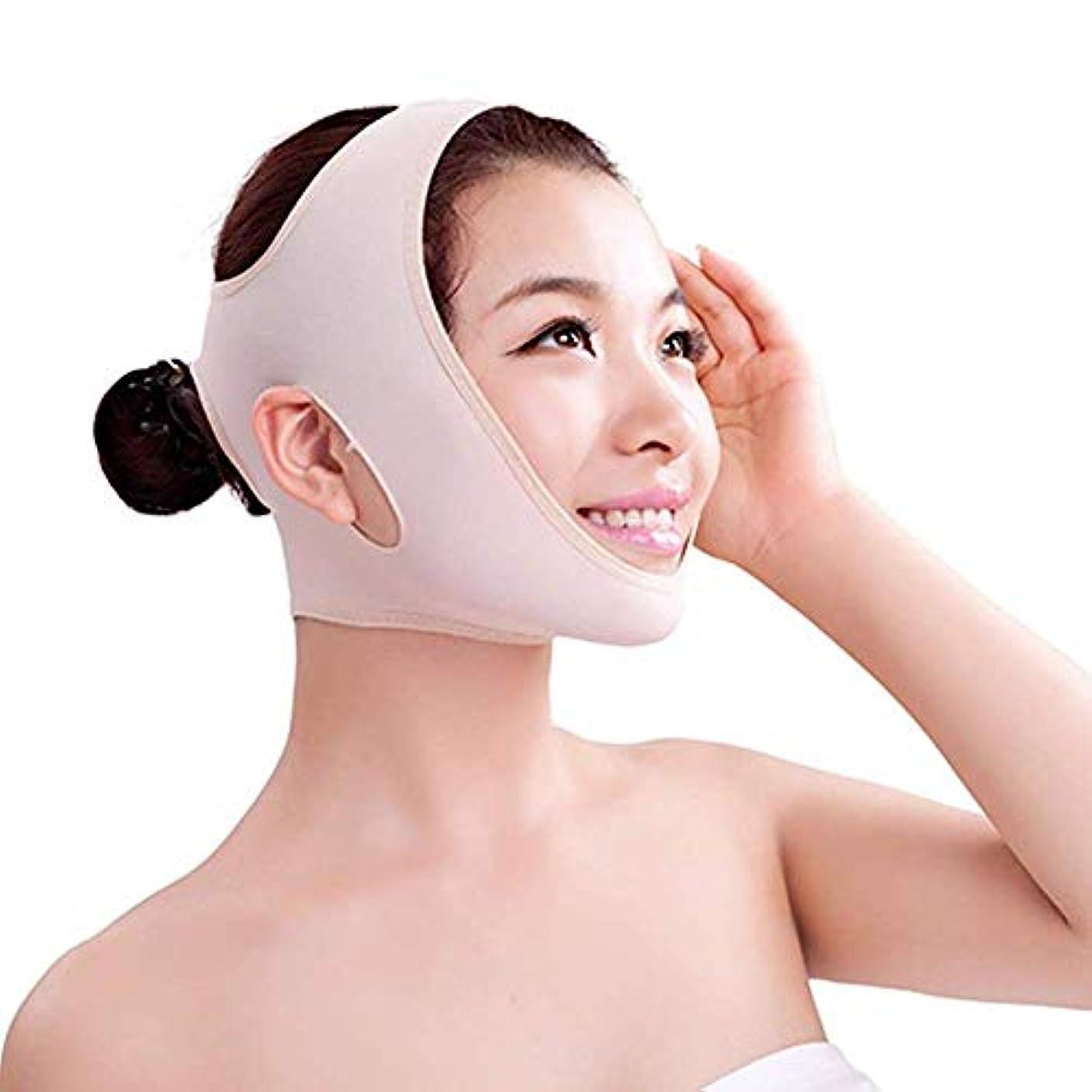 夢中見つけたチャートWSJTT フェイススリミングマスク、ベルトを持ち上げるインフレータブル顔、自然なVフェイスチークチンは減量包帯チン包帯を削除するために二重あご、タイトなバンドリフティング (Size : XL)