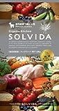 SOLVIDA ソルビダ 室内飼育7歳以上用(インドアシニア) ドッグフード 1.8kg