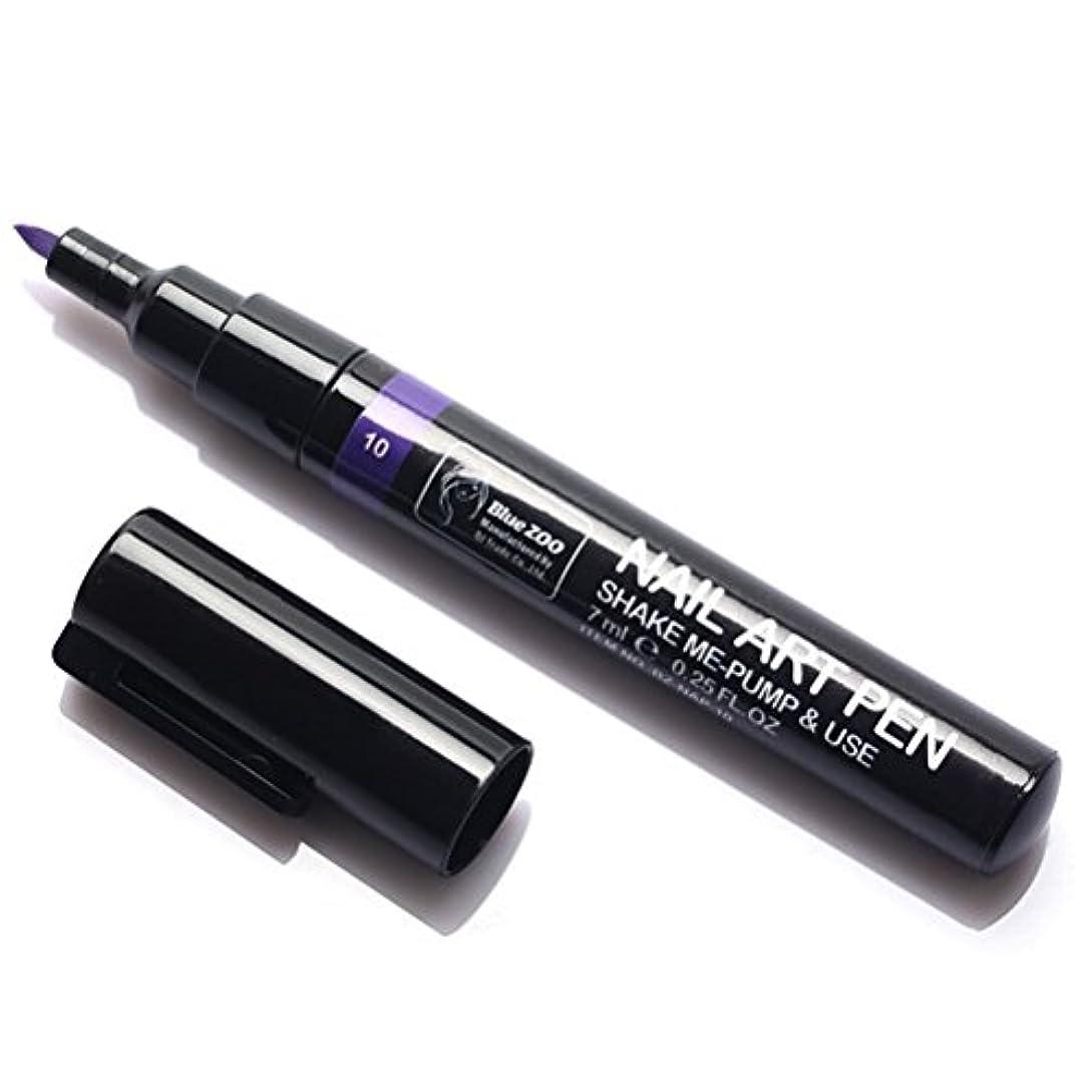 政治家複雑なも(メイクアップエーシーシー) MakeupAcc カラーネイルアートペン 3Dネイルペン ネイルアートペン ネイルマニキュア液 ペイントペン ペイント 両用 DIY 16色 (紫) [並行輸入品]
