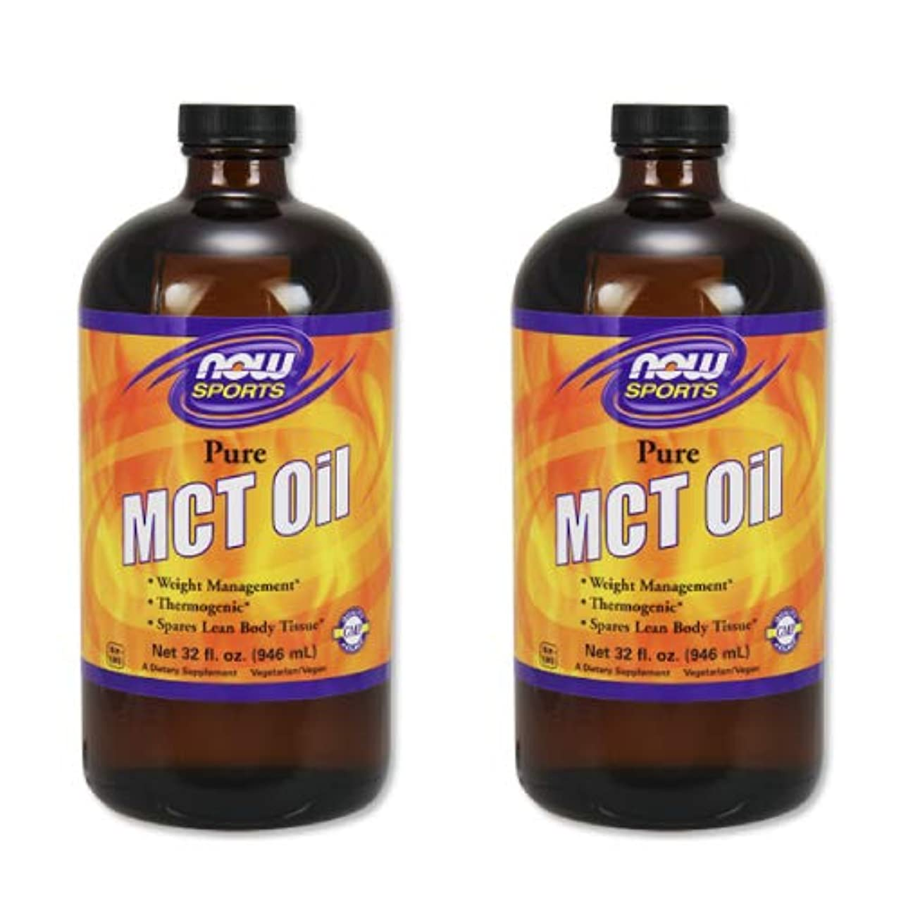 2個セット MCTオイル?100% 941ml 海外直送品